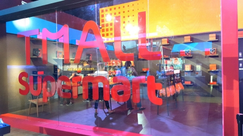 tmall supermart,anti,amazon go,alibaba